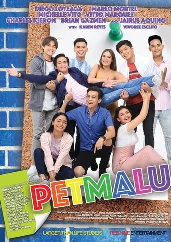 Poster of Petmalu