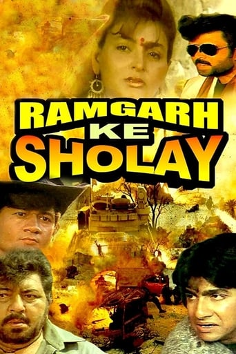 Watch Ramgarh Ke Sholay Online Free Putlocker