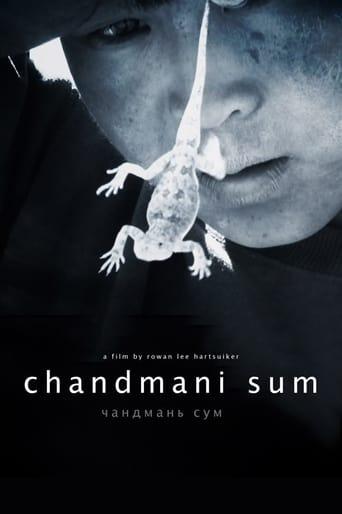 Chandmani Sum