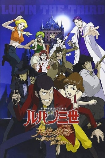 Lupin the Third: Angel Tactics