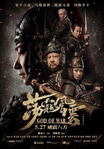 Deus da Guerra - Poster