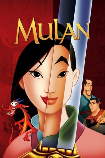 Poster of Mulan