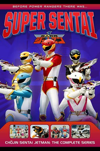 Chōjin Sentai Jetman image