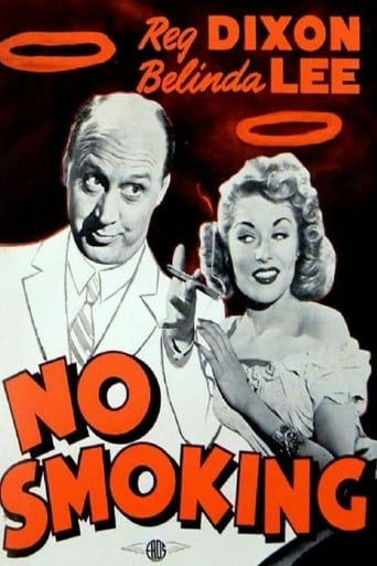 Poster of No Smoking