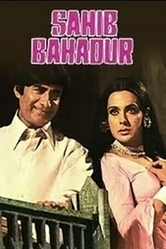 Poster of Saheb Bahadur