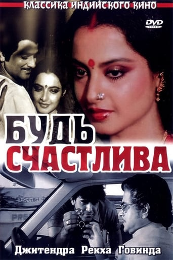 Watch Sadaa Suhagan Online Free Putlocker