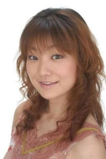 Image of Akeno Watanabe