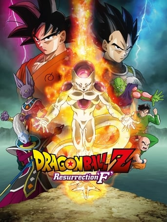 Dragon Ball Z - Resurrection F