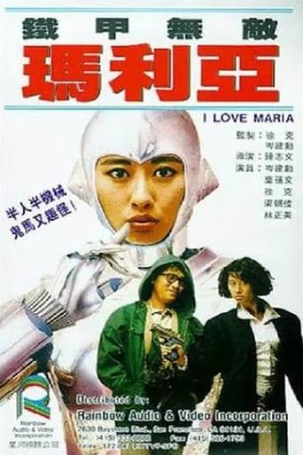 RoboForce - Die Zukunft hat begonnen