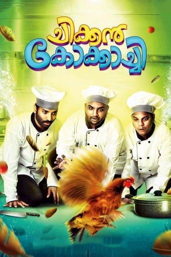 Poster of Chicken Kokkachi