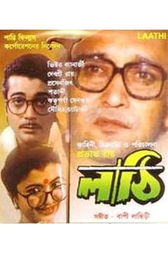 Poster of Lathi