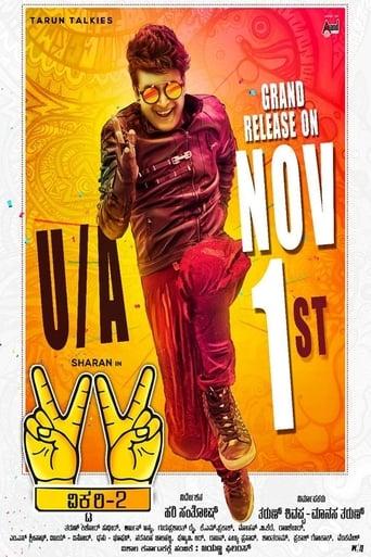 Watch Victory 2 Free Movie Online