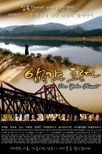 Poster of Amnok River Flows