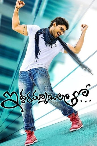 Poster of Iddarammayilatho