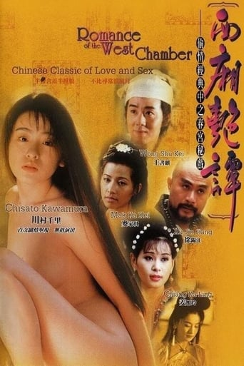 Poster of Romance of the West Chamber