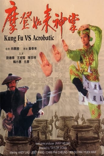 Poster of Kung Fu Vs. Acrobatic