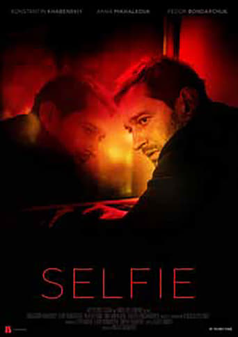 Постер к фильму #Селфи