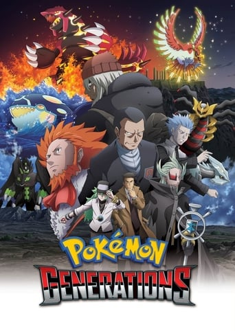 Poster of Pokémon Generations