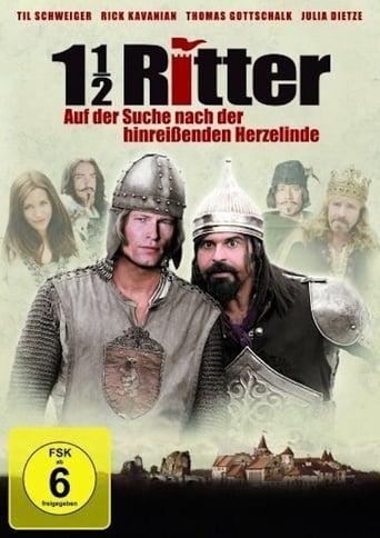 Півтора лицаря: В пошуках викраденої принцеси Херцелінди