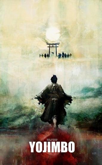 Poster Yojimbo