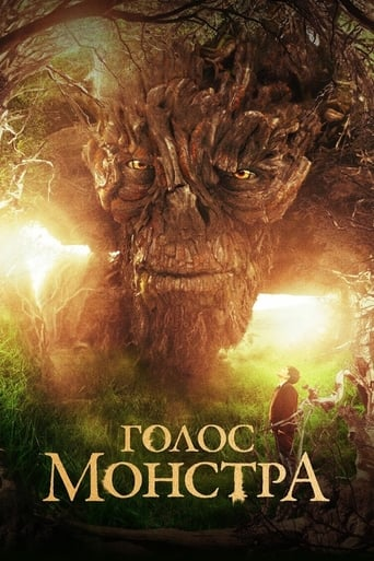 Poster of Голос монстра