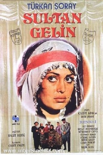 Poster of Sultan Gelin