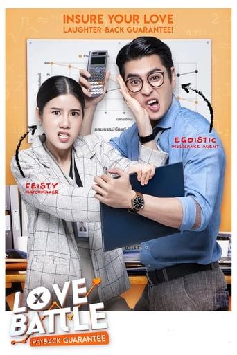 Watch Love Battle full movie online 1337x