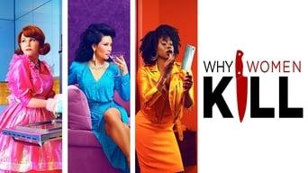Чому жінки вбивають (2019- )