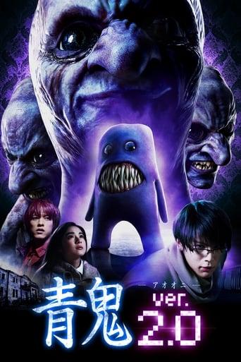 Poster of Blue Demon ver.2.0