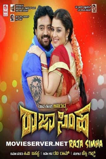 Rajasimha (Hindi Dubbed)