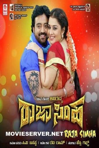 Download Rajasimha (Hindi Dubbed) Movie