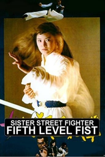 Poster of Sister Street Fighter: Fifth Level Fist