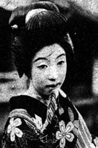 Image of Tsuyako Okajima