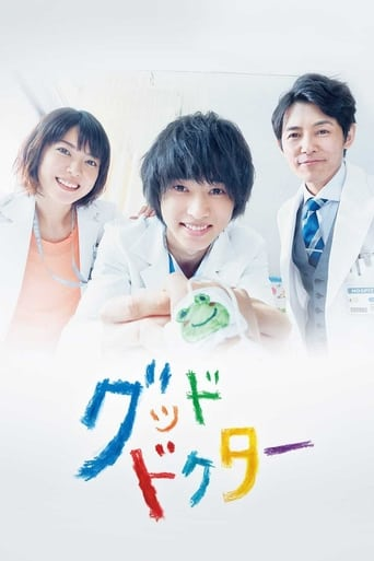 Poster of Good Doctor