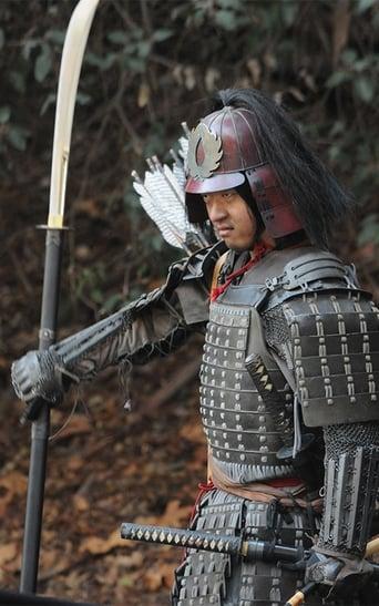 Poster of Deadliest Warrior