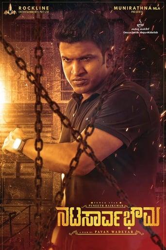 Poster of Natasaarvabhowma