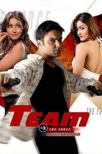Poster of Team: The Force
