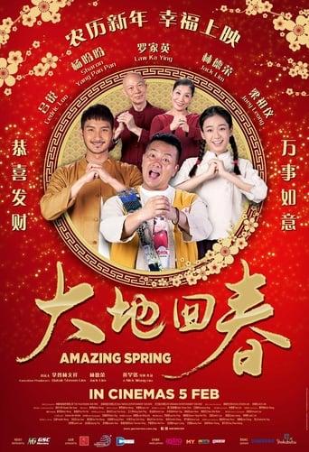 Watch Amazing Spring Online Free Movie Now