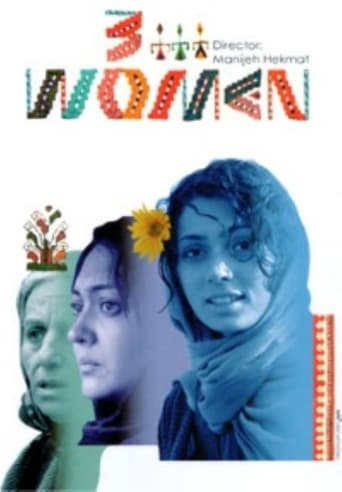 Poster of 3 Women