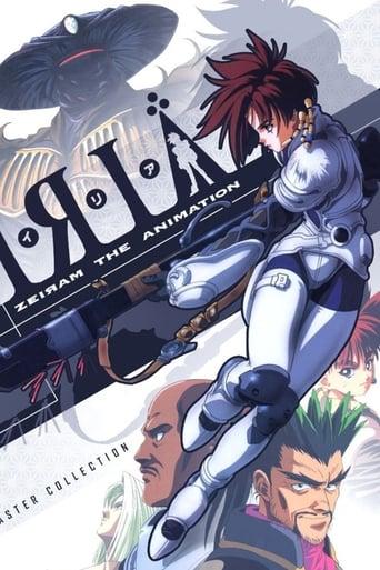 Poster of Iria: Zeiram the Animation