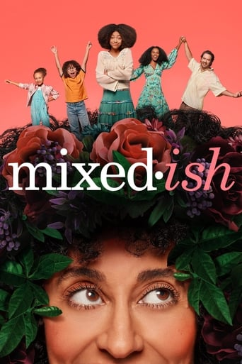 mixed-ish: الموسم 1