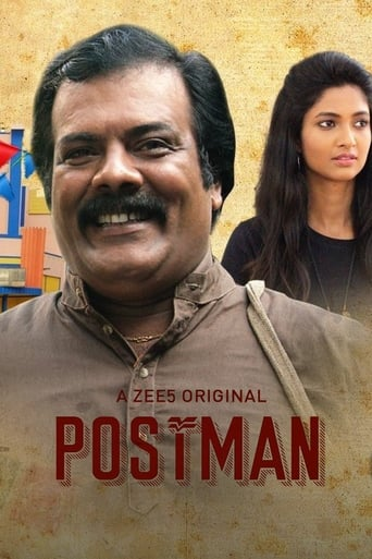 Poster of Postman