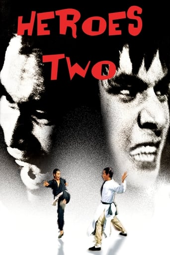Director Chang Cheh begins his Shaolin Cycle with this solid kung fu actioner about a band of fighting Ming Dynasty loyalists branded as enemies of the state and driven underground following the burning of the Shaolin Temple by Qing Dynasty officials. Due to a misunderstanding, Shaolin kung fu prodigy Fong Sai-yuk (Alexander Fu Sheng) is duped into helping Qing agents to capture leading Shaolin rebel Hung Hei-gun (Chen Kuan-tai). Upon discovering his mistake, Sai-yuk teams up with the remaining rebels to free Hei-gun before his planned execution. Plotting to stop them is General Che Kang (Zhu Mu), a formidable Tibetan kung fu master who commands an army of fighters including four deadly Tibetan llamas.
