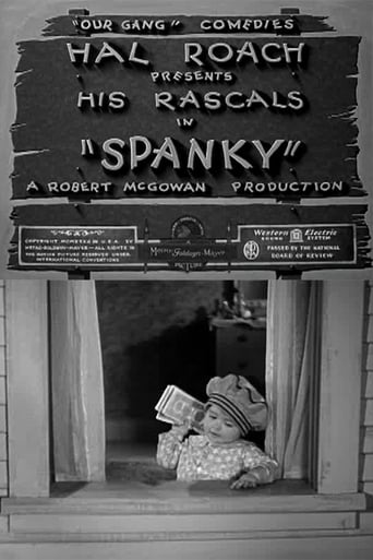 Poster of Spanky