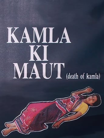 Death of Kamla