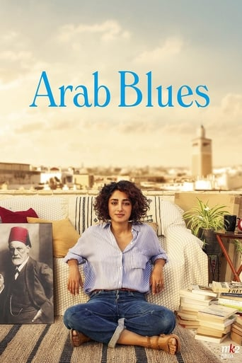 Poster Arab Blues