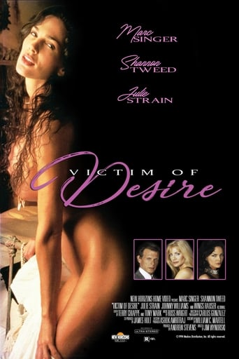 Poster of Victim of Desire