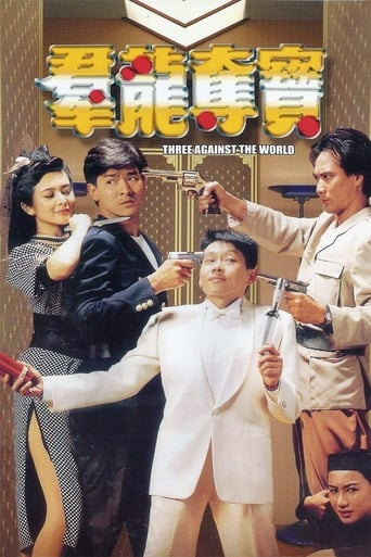 Poster of Three Against the World