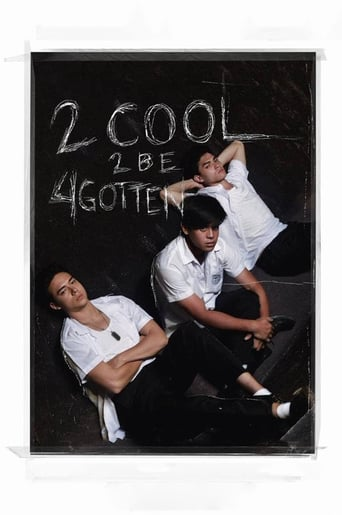 Poster of 2 Cool 2 Be 4gotten