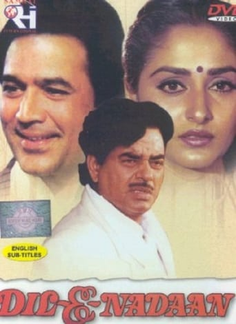 Poster of Dil-E-Nadaan